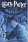 Harry Potter and the Order of the Phoenix (cover art)